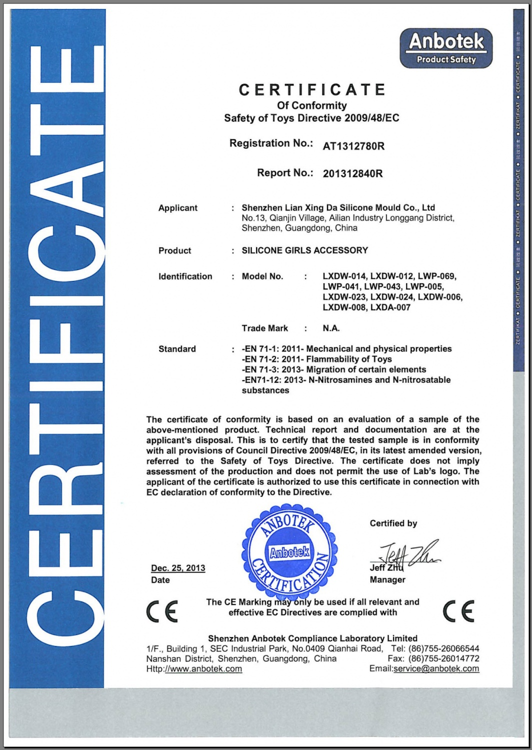 Ce certification 1betcityfo Choice Image